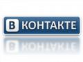 ВКонтакте заробили на рекламі 50 мільйонів доларів