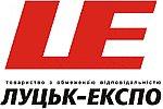 """""""Луцьк-Експо"""" Автоцентр"""