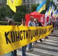 Донбаський провал «Вставай, Україно!»