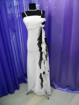 Вечірні сукні на випуск
