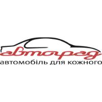 """""""Автоград"""" автоцентр"""