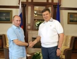 Кордон України - нова ціна знижки на газ
