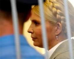 Сенат Америки закликав звільнити  Юлію Тимошенко