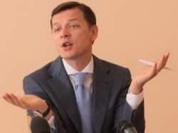 Олегу Ляшку оголосили попередження