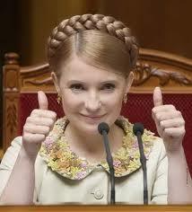 Юлія Тимошенко в претендентах на Нобелівську премію