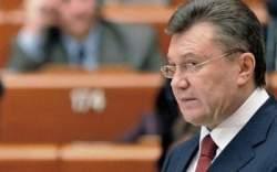 Питання про імпічмент президенту України Віктору Януковичу