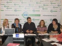 """Сьогодні у Луцьку презентували програму  """"ВіР"""""""